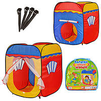 Палатка детская игровая M 1402 Куб, 87-88-108см, 2 входа с занавеской, 2 окна-сетка