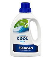 Жидкое средство Cool для быстрой стирки Sodasan