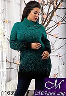 Яркий женский теплый свитер большого размера  (ун. 54-60) арт. 11639