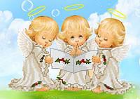 Схема для вышивки бисером Ангельское пение