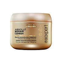 Маска для волос - Absolut Repair Lipidium Instant Reconstructing Masque