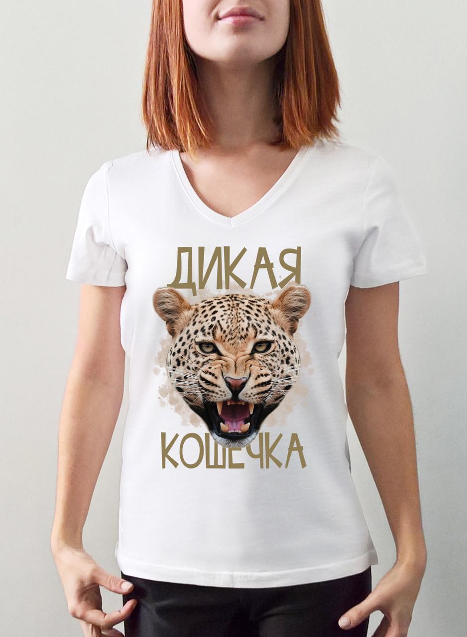 """Женская футболка """"Дикая кошечка"""""""