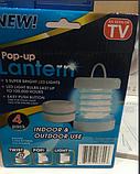 Светильник, фонарь набор Pop-up Lantern (4шт), фото 4