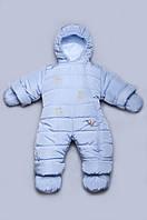 Детский зимний комбинезон для мальчика (голубой) Модный Карапуз