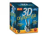 "3D Скульптура ""Срібло"" 14100135Р"