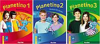 Planetino (Kursbuch + Arbeitsbuch)