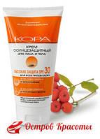 Косметика Кора Крем солнцезащитный SPF 30 для лица и тела, 150 мл - 111604902