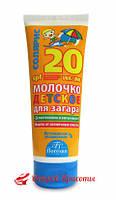 Ф-232 Флоресан Молочко детское солнцезащитное для загара SPF-20 60 мл - 172500232