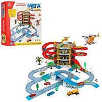 Детский Гараж парковка 922-10, 4 этажа, в комплекте 2 машинки размером 5 см, вертолет, декорации, 3+
