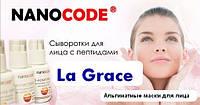"""Набор """"Альгинатная маска"""" №1, La Grace + NanoCode"""