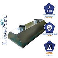 Зонт кухонный приточно-вытяжной островной из нержавеющей стали без жироулавливающего фильтра