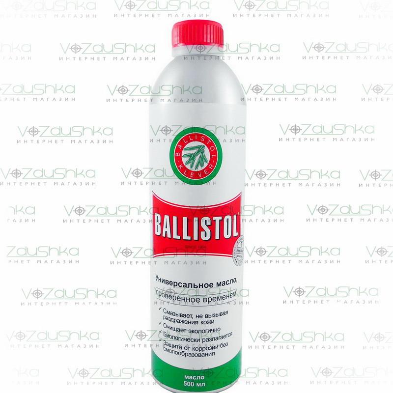 Масло Klever Ballistol 500 ml