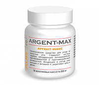 Аргент-Макс (Коллоидное серебро) 50 капс противовирусное, от гриппа простуды ОРВИ Аur-ora