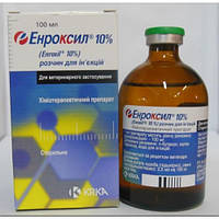 Енроксил 10% 100мл