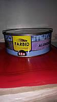 Шпатлевка с алюминевым порошком ALU FARBID 0.9кг