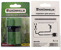 "Соединение для шланга Grunhelm GR-4328 3/4"" (блистер)"