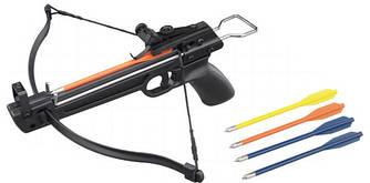 Арбалет Man Kung MK-50A1 + стрелы