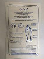 Перчатки стерильные хирургические без пудры латексные / размер 7  / Vogt Medical