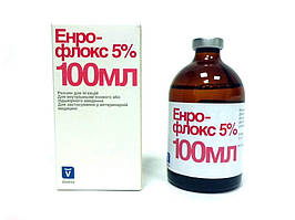 Енрофлокс 5% 100мл
