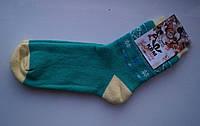 Носки махровые женские КВМ