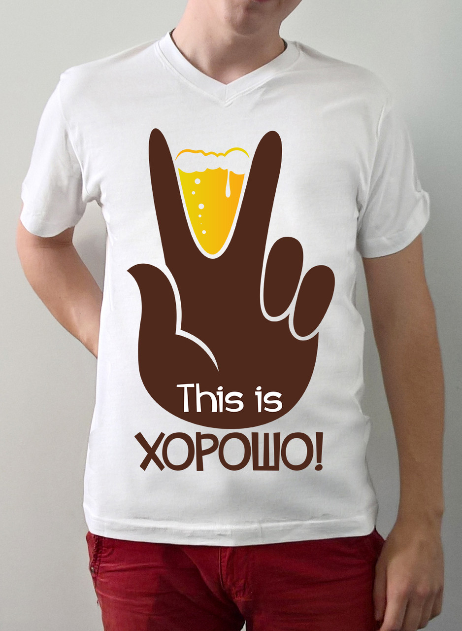 "Мужская футболка ""This is хорошо"""