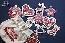 Деревянные ёлочные игрушки Мiшечок щастя - набор новогодних украшений на ёлку