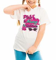 """Детская футболка """"Pink"""""""