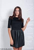 Женское платье Twisted