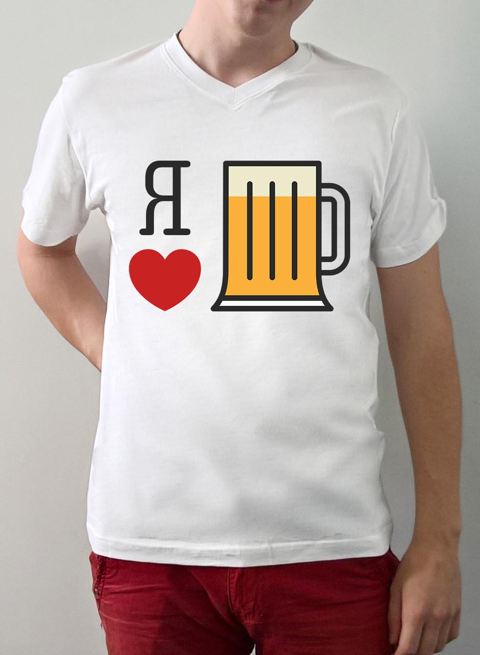 "Мужская футболка ""Я люблю пиво"""