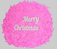 """Cлова """"Merry Christmas"""""""