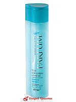 Shower gel Parfum Гель для душа для мужчин парфюмированный Энергия океана Витекс, 350 мл (3015563) - 108126801