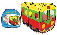 Детская палатка Автобус 8027, самораскрывающийся механизм, безопасный каркас, размер 140х73х96 см
