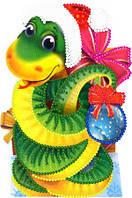 Схема для вышивки бисером С Новым Годом, Змея!