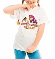 "Детская футболка ""Маша и Медведь"""