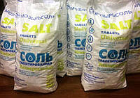 Соль таблетированная для водоочистки (Мозырьсоль) Беларусь, мешок 25 кг