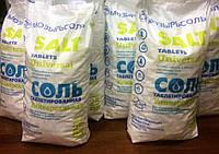 Соль таблетированная для водоочистки (Мозырьсоль) Беларусь, мешок 25 кг, фото 1