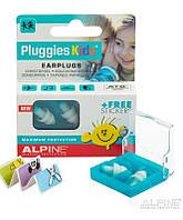 Беруши для детей PLUGGIES KIDS