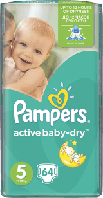 PAMPERS Active Baby 5 JUNIOR 64 шт. (11-18kg) GIANT PACK