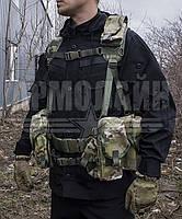 РПС СМЕРШ АК (Multicam), фото 6
