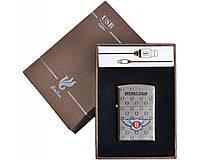 Зажигалка подарочная Bentley (спираль накаливания, USB) №4705