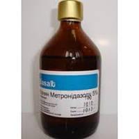 Розчин метронідазолу 5% 100мл