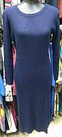 Платье Erolorme