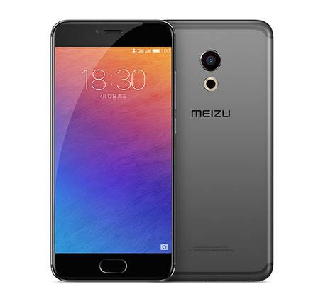 Чехол для Meizu Pro 6 / Metal 2 / Pro 6s