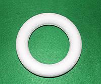 Кольцо маленькое из пенопласта 16 см 1500-30, фото 1
