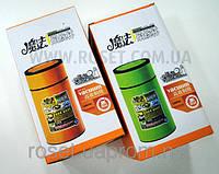Вакуумный термос для еды (ланч-бокс) 1600 мл (2 цвета: Оранжевый и Салатовый)