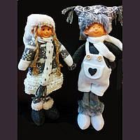 Новогодняя  мягкие игрушка - кукла  под елку, девочка и мальчик 30 см