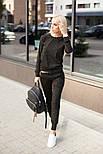 Женский стильный повседневный костюм: кофта и брюки (3 цвета), фото 5