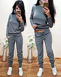 Женский стильный повседневный костюм: кофта и брюки (3 цвета), фото 9