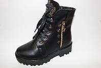 Зимняя обувь KLF 1626-1B