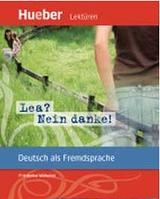 Литература на немецком языке